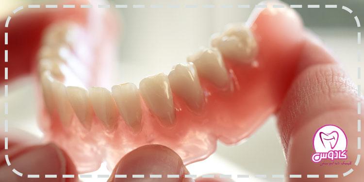 استفاده از پروتزهای مصنوعی برای درمان بی دندانی
