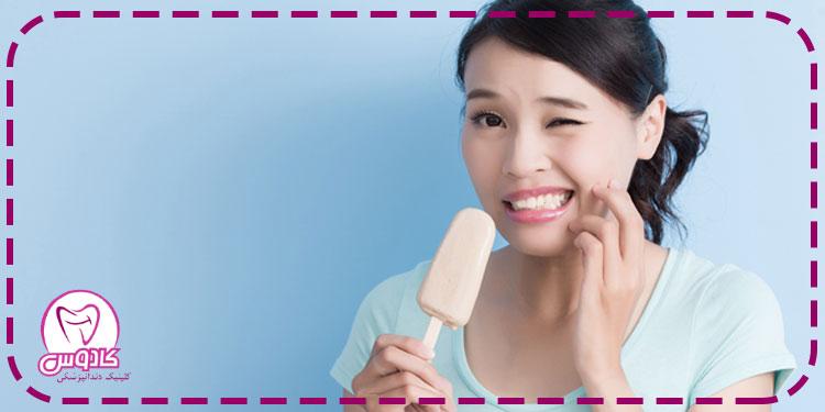 حساسیتهای دندانی بعد از ترمیم